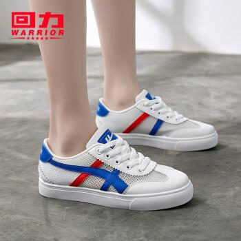 回力白の靴の女性の春秋の新型の2020韓国版のカジュアルの靴の女性の学生の百は板の靴の女性を結んで革の女性のネットの靴の白藍の37を持ちます
