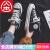 人本高帮キャスターシップ女韩版ulzing百合内高2020新型夏靴厚底ファッションブーツ黒女37