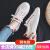 人本女性靴キャノンスウェーズ女性2020夏新型通気网靴カジュアブーツ韩国版百合白靴学生板靴白红-网面款女38