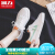 回力の女性靴の白の靴の女性の夏季の靴の2020新型の夏の百は湿っている靴の爆発式の平底の運動板の靴の進級版に破裂します-白緑色の37