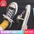 人本女性靴キャノンスウェーズ女性2020夏新型白靴韓国版百合カラジュブーツ黒ブーツ黒女性37