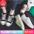 人本网面キャノンスウェーズ2020夏新款通気网靴流行低帮靴ファッション百合板靴白女37