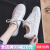 人の本の白い靴の女性の2020夏の百が学生の韓国版の新型の平底の夏の空気を通すネットの顔の白い板の靴の白色の37