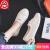 人本淡口白の靴の子供2020夏モデル夏ホワイトの新商品网靴通気网面