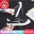 人本キャノンスウェーズ女性2020夏新型学生靴韓国版ヴィンテージ夏用白靴百合潮ブーツ02 098黒37