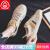 本网面白の靴2020新型通気シェルの頭は夏には透かし彫りの薄いテニスパネルの靴のベージュの女性38。