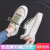 本厚底白の靴女子2020夏新款韓国版ulzing百騎学生夜光キャンバススウィーツカージュレベルアップ版-白緑女35