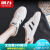 レバレッジブーツ2020夏の新商品の半分は白の靴の女性の夏季の薄いタイプの貝殻の頭を引っ張って百が単に靴を通して空気を通す柔らかい皮の板の靴の白/黒の35