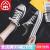 人本厚地高身長キャノンスーツ女子学生韓国版2020夏新百合カジュアスポーツファッションブーツレベルアップ版-魅惑の黒女36
