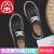 人本小汚いオレンジキャバクラスウェーズ女子2020新鋭港風学生韓国版ブラック百選白い靴夏の板靴ブラック37