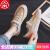 人本キャノンスウェーズ2020夏新款打色カジュアブーツファッション低帮靴风流百合学校生板靴米色女35