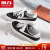 回力女靴キャノンブーツ夏板ブーツレベルアップ版-クールブラック40
