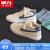 回力女靴高幇キャノンスーツ女2020秋新型ファッション靴白靴百合板ブーツ342 m/浅藍