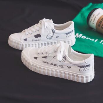 小牛キャバクス女夏季カジュアの靴新型通気ランニングブーツ韓国版学生カップルファッション白靴街拍ins板鞋呷