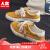 人本女鞋カップル款平底キャノンスーツ女2021年春新款韩版网红白靴学生カジュアルブーツ布鞋黄女36